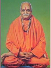 Swami Hari Harji
