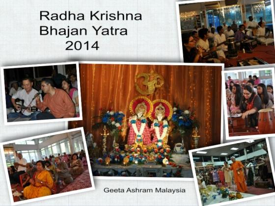 Radha Krishna Bhajan Yatra 2014