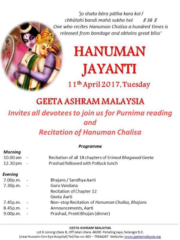 Hanuman Chalisa | Geeta Ashram Youth | Page 3