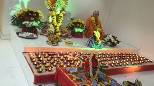 Hanuman Chalisa | Geeta Ashram Youth | Page 2